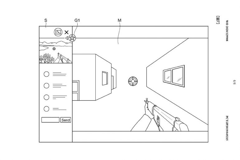 PlayStation 5 patent video feed