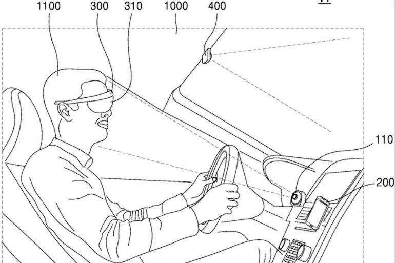 Samsung AR navigation patent
