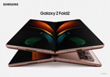 Blurry Samsung Galaxy Z Fold 2