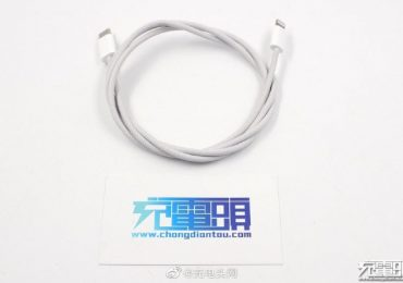 iPhone 12 Braided Lightning cable
