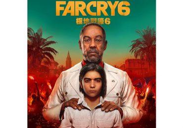 Far Cry 6 PSN HK