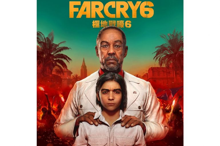 Far Cry 6 leaks, featuring artwork with Giancarlo Esposito