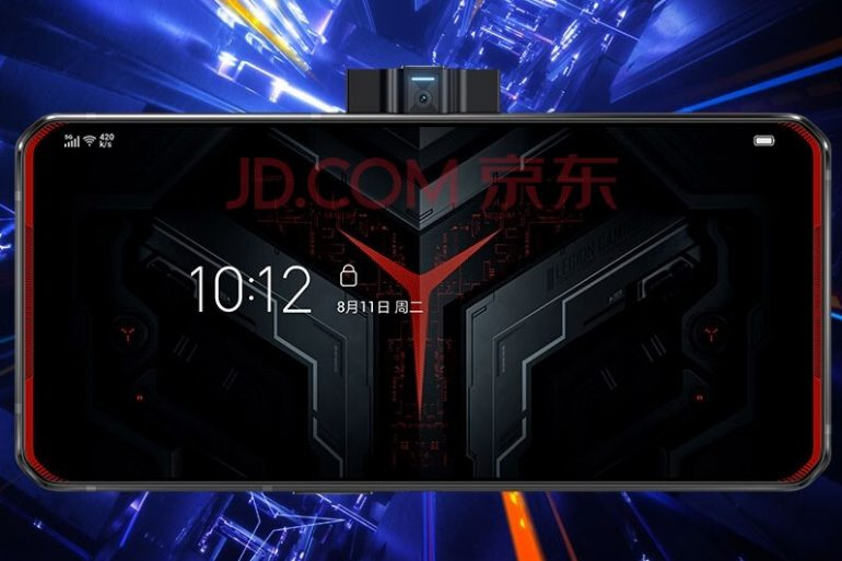 Lenovo Legion phone JD