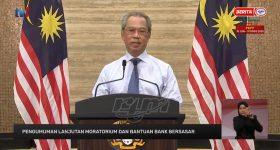 PM Moratorium Extension