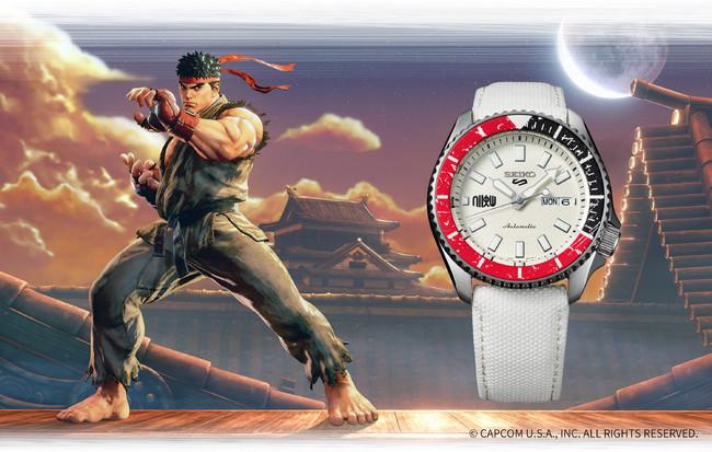 Seiko SFV special edition Ryu