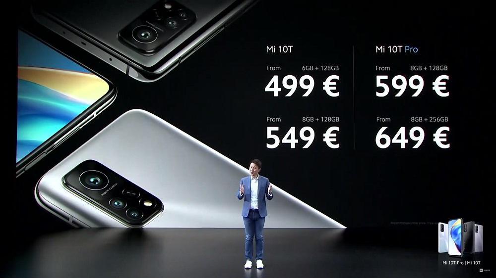 Xiaomi Mi 10T price
