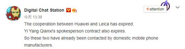 Huawei Leica shoots down rumour expired partnership