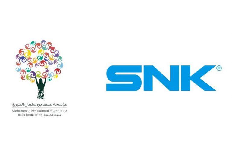 MISK SNK