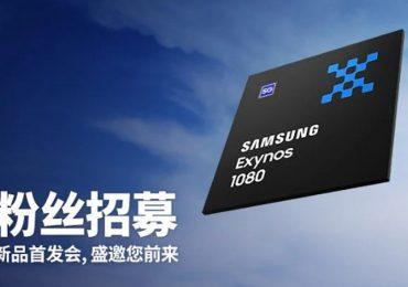 Samsung Unveil Exynos 1080 Chipset