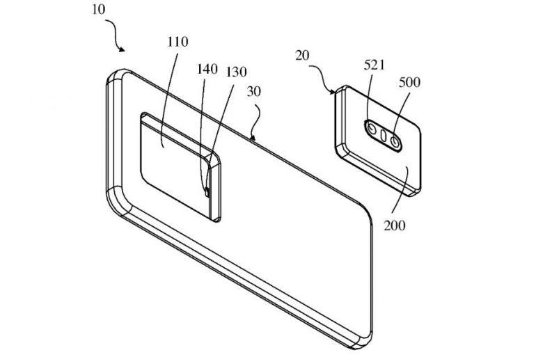 OPPO patent detachable cam
