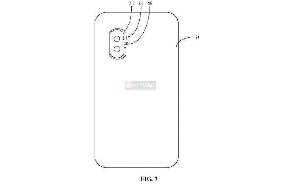 Xiaomi patent detachable camera 2