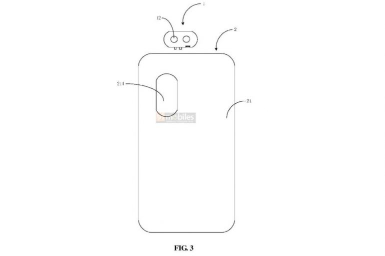 Xiaomi patent detachable camera