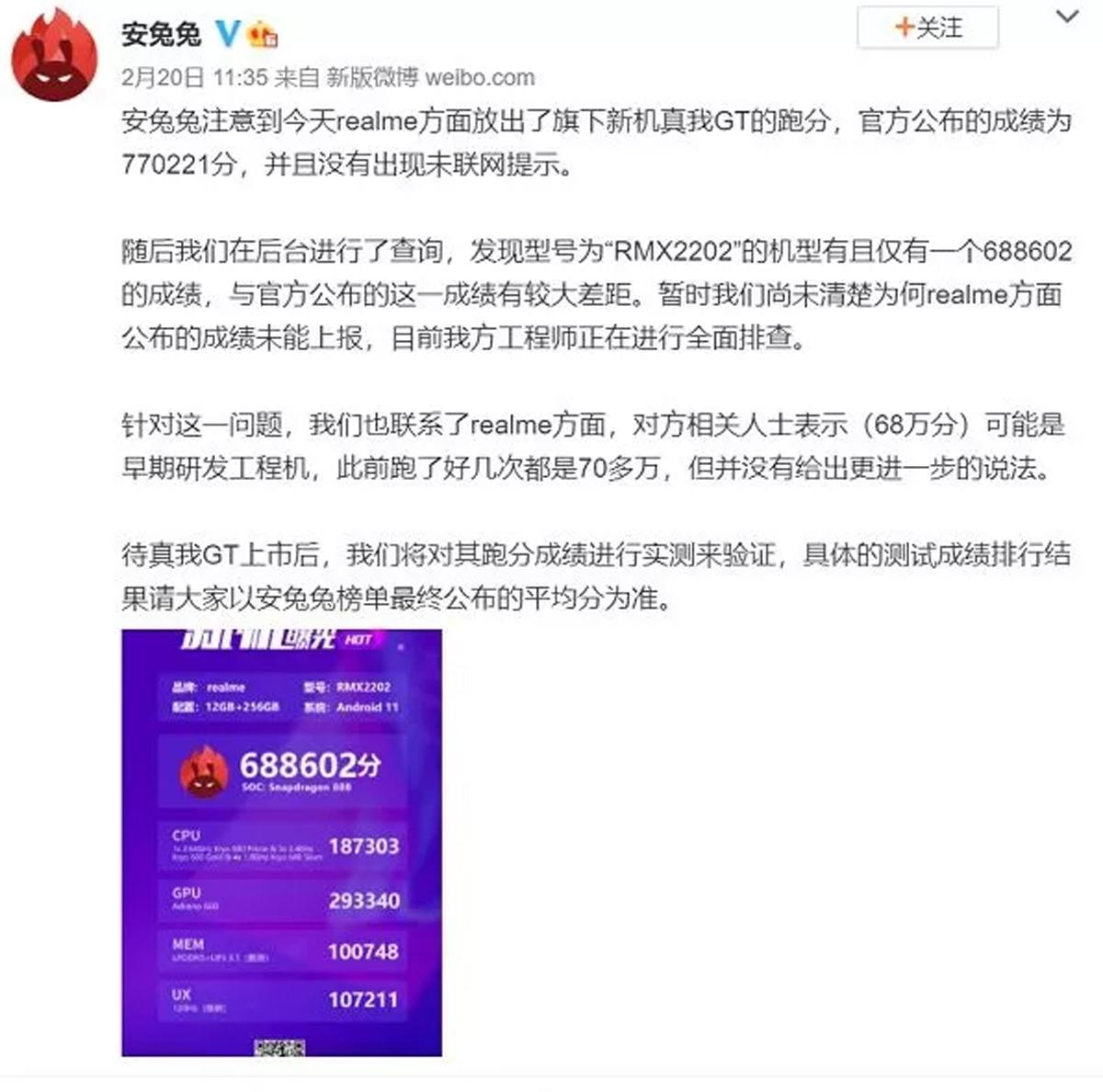 Antutu Realme GT cheating benchmark