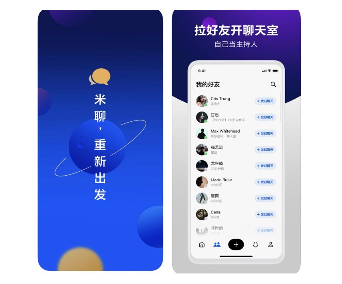 ByteDance Clubhouse App Xiaomi MiTalk
