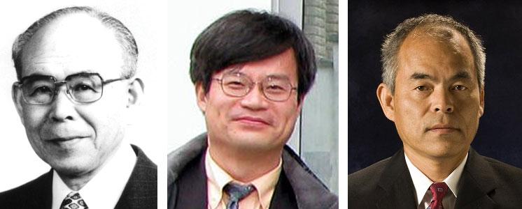 Isamu Akasaki Hiroshi Amano Shuji Nakamura