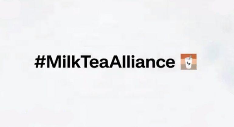 Twitter Milkteaalliance hashtag