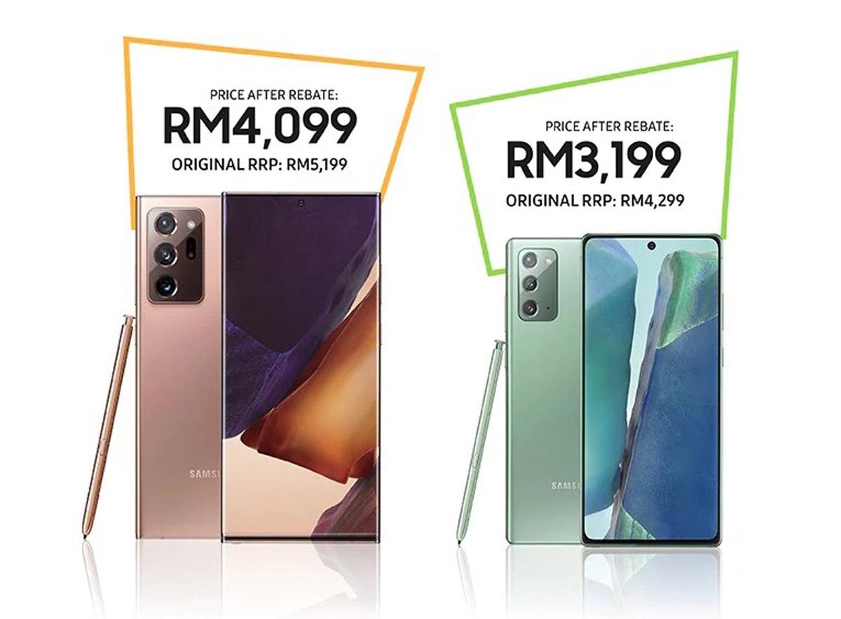 Samsung Galaxy Note20 Series RM1100 Rebate Malaysia