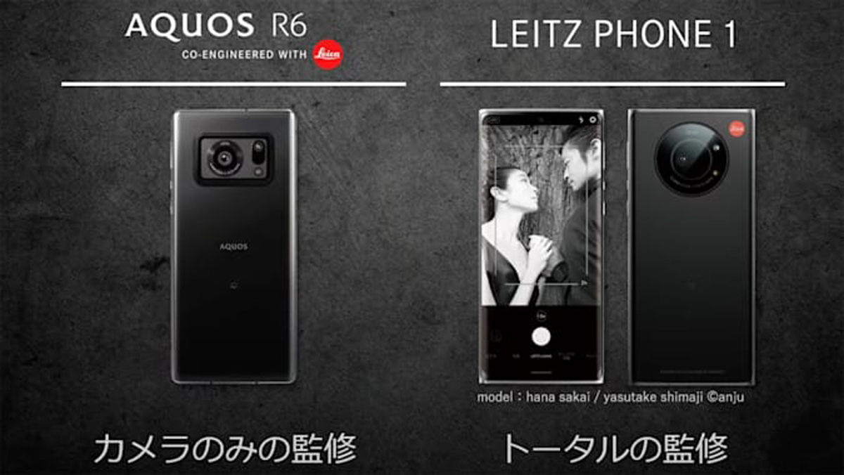 Leica Leitz Phone 1 Sharp Aquos R6