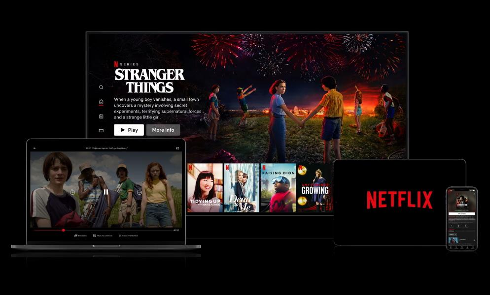 Netflix mutli device