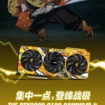 ASUS TUF Demon Slayer RTX3060 Zenitsu
