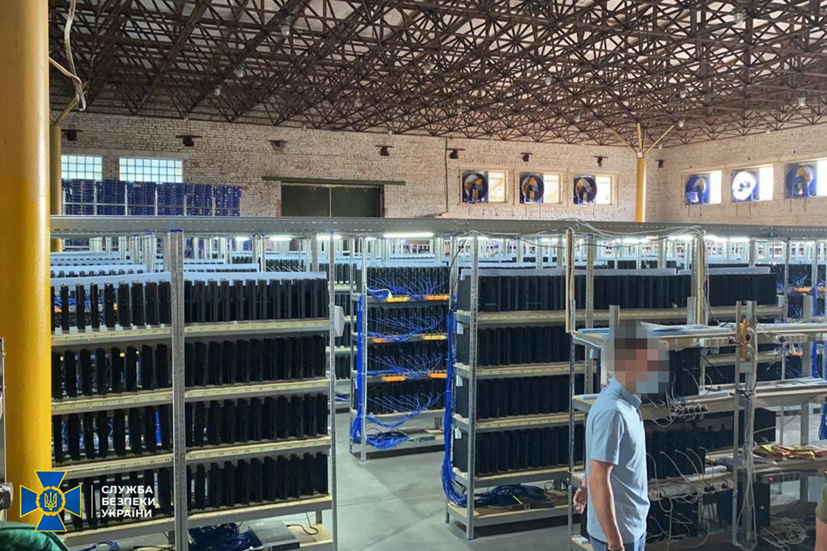 Ukraine Authorities Seizes PS4 Pro Consoles Crypto Mining Farm